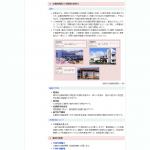 http://www.city.iruma.saitama.jp/kakusyukeikaku/15673/015674.html