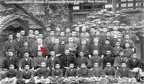 日本におけるロシア神学校 - スパイの学校でしたか