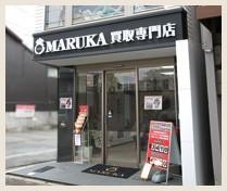 京都のマルカ西大寺七条店でひどい対応された? 1