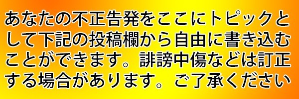 bbpress_notice600x200-1