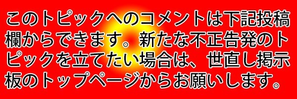 bbpress_notice600x200-2