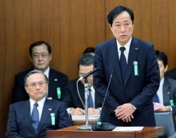 Mizuho Financial Group President Yasuhiro Sato Presents Testimony At Parliament