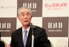 ホステスを正社員に迎え蓄財に奔走する日本空港ビルディングの老害CEO鷹城勲の功罪社会問題 1