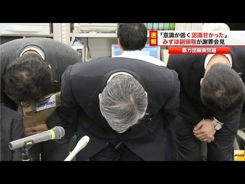 Photo of 及川幹雄逮捕で寄生虫芋づる逮捕?怯える寄生虫・刑事たちwww