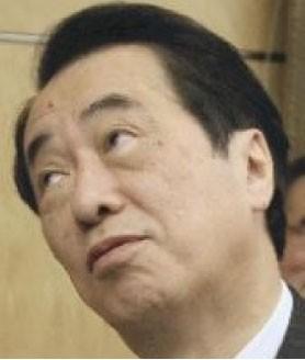 Photo of も~あ菅、アホ岡田バカ仙谷トンマ枝野、よく聞け!教えてやる!!総理の首の取り方