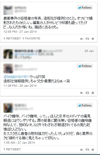阿部利樹逮捕に際しカスタムスクーター編集長善田圭二が読者個人情報をマスコミに売り渡す?   国際新聞社 (1)