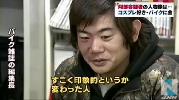 読者情報を売り渡した善田圭二
