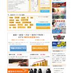 外国人留学生の就職・転職は外国人雇用センターへ! アジア人材32 000人のための求人サイト