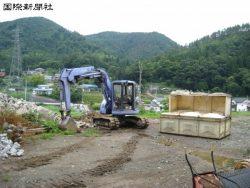 ソウマ工業が廃棄浄化槽の不法処理に使用してたシャベルカー
