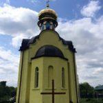 ロシア正教会に関する資料