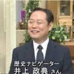 山本太郎の子供じみた質問に拍手を送る人たち