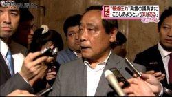 【日本地方新聞協会声明】言論弾圧に屈せず国家権力や反社会的勢力等と戦う 1