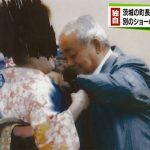 茨城県結城郡八千代町大久保司は,度重なる公然猥褻罪の常習犯だった!!!!