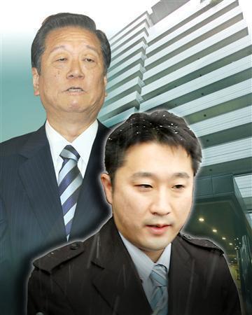Photo of 小沢一郎・石川知裕冤罪か?