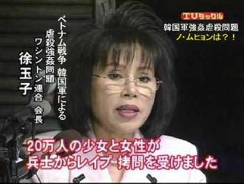 Photo of ライダイハンで反日韓国に嫌韓日本メディアの反撃開始