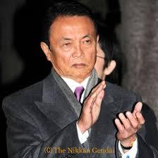 Photo of 麻生398億円不正融資隠ぺいに特捜部加担?なら麻生巌74億円脱税告発で戦うYO!