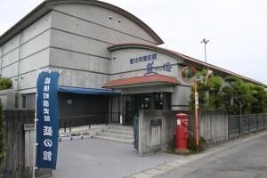 Photo of 藍の館及び近藤久之氏へ山頭火フェア五十作品横領事件